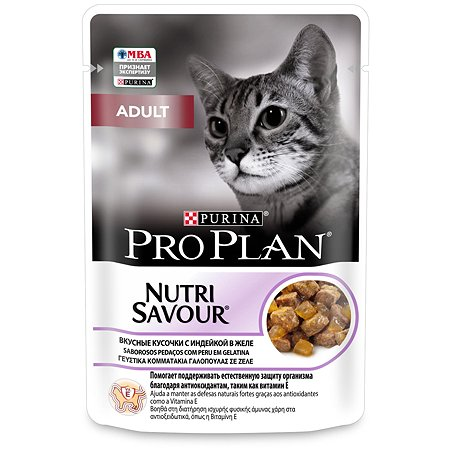 Корм влажный для кошек PROPLAN 85г с индейкой в желе пауч