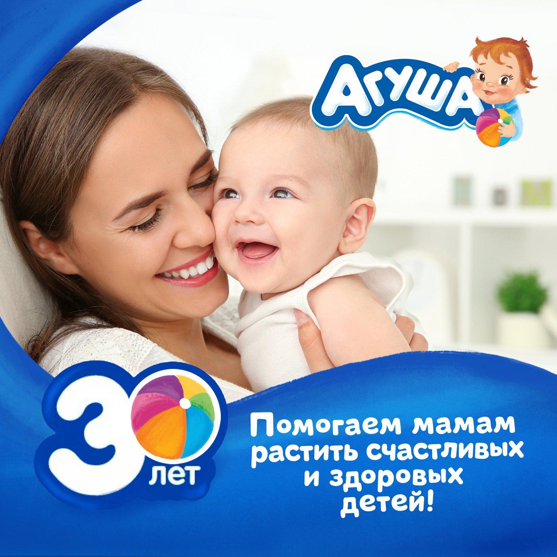 Агуша хүүхдийн алим бананатай жимсний хатаамал