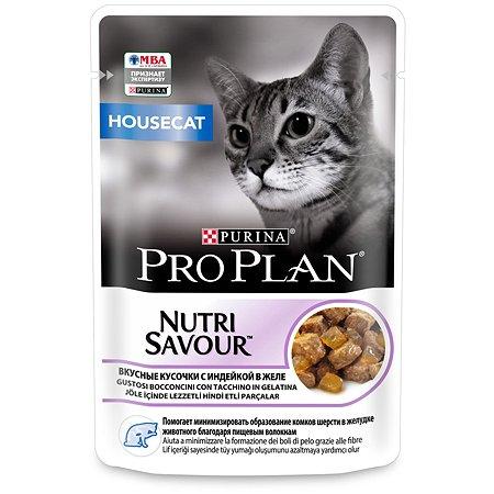 Корм влажный для кошек PROPLAN 85г вкусные кусочки с индейкой в желе живущих дома пауч