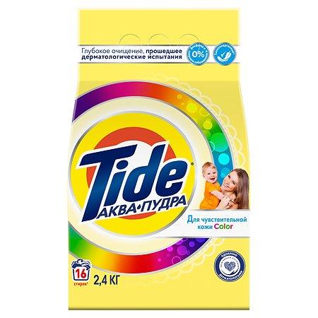 Стиральный порошок Tide для цветного белья для чувствительной кожи 2.4кг