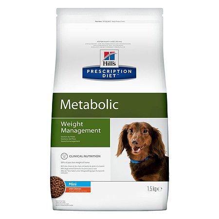 Корм для собак HILLS Prescription Diet MetabolicWeight Management для мелких пород для оптимального веса с курицей сухой 1.5кг