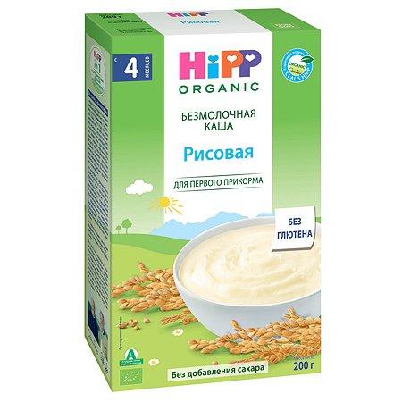 Каша безмолочная Hipp органическая зерновая рисовая 200г с 4месяцев