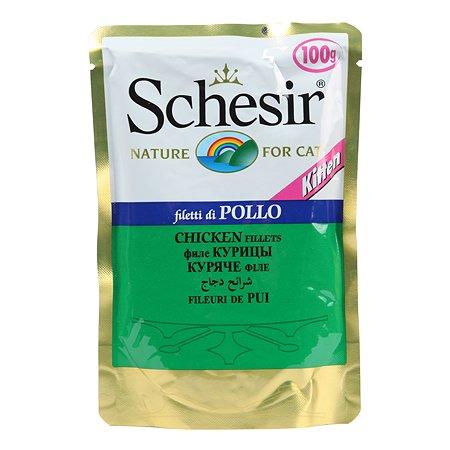 Корм влажный для котят Schesir 100г филе цыпленка