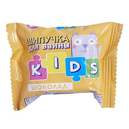 Соль Kloob Kids шипучая шоколад 40г