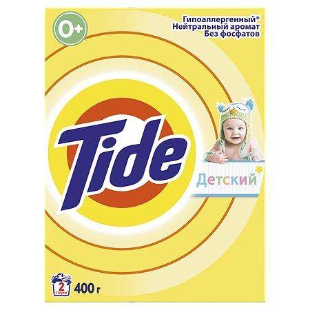 Порошок Tide для чувствительной и детской кожи 400 г