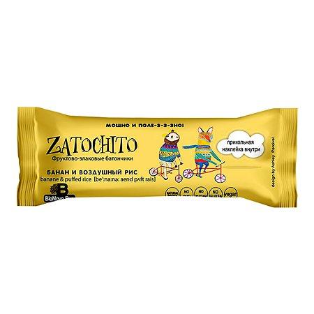 Батончик Zatochito злаковый банан-воздушный рис 22г