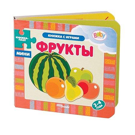 Книжка-игрушка Step Puzzle Фрукты