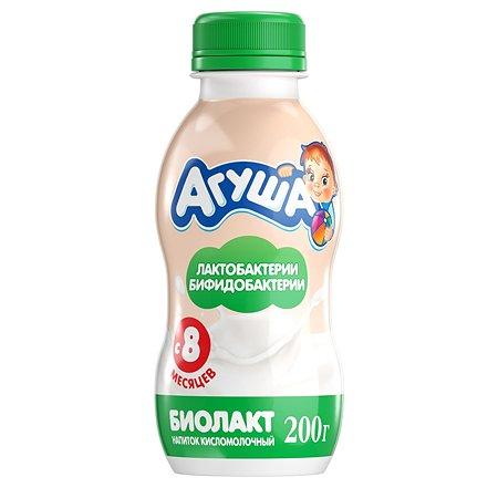 Биолакт питьевой Агуша 3.2% 0.2л с 8месяцев