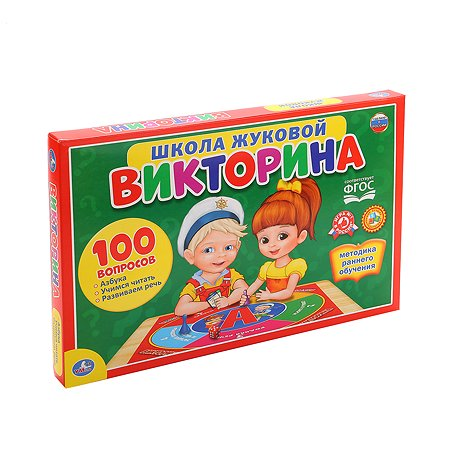 Настольная игра УМка Викторина 100 вопросов школа Жуковой