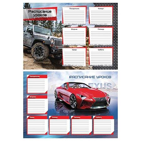 Расписание уроков А4 Спейс Авто