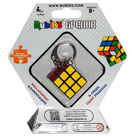 Брелок Rubik`s Кубик Рубика 3*3 КР1233