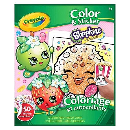 Раскраска Crayola Shopkins с наклейками 04-5854