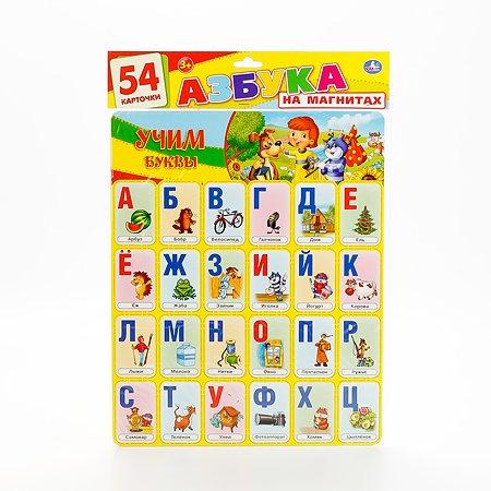 Карточки на магнитах УМка учимся с Матроскиным