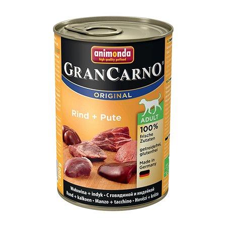 Корм для собак ANIMONDA GranCarno Original с говядиной и индейкой консервированный 400г