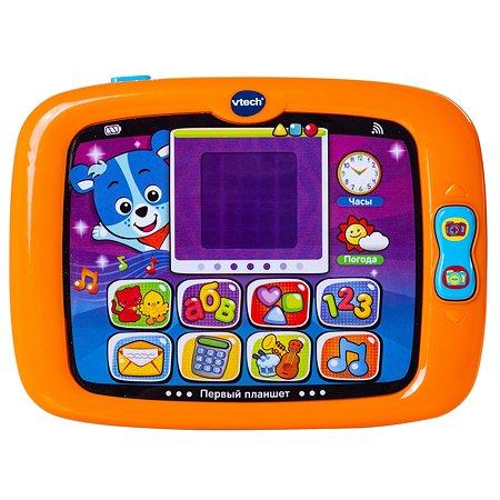 Игрушка Vtech Первый планшет 80-151426