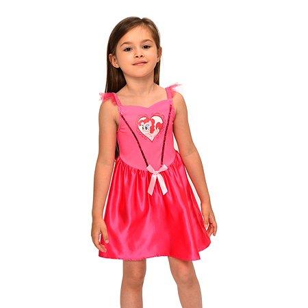 Костюм карнавальный Rubies Pinkie Pie 640017S