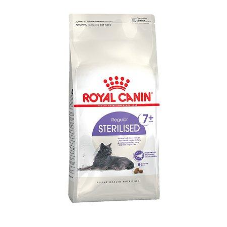 Корм сухой для кошек ROYAL CANIN Sterilised 1.5кг пожилых стерилизованных