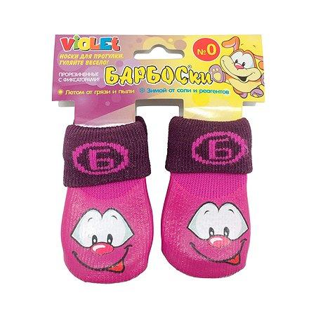 Носки для собак Барбоски 0 Фиолетовые