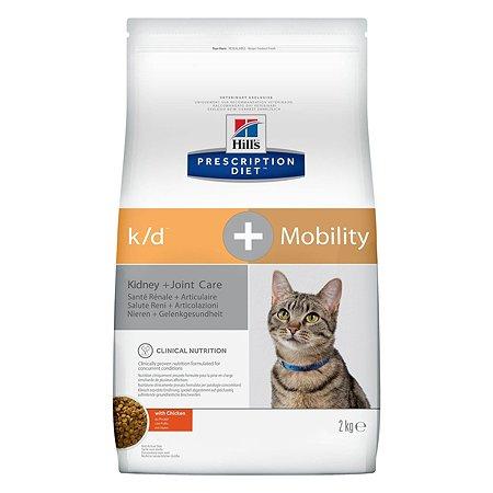 Корм для кошек HILLS Prescription Diet k/d Mobility Kidney Joint Care для почек и суставов с курицей сухой 2кг