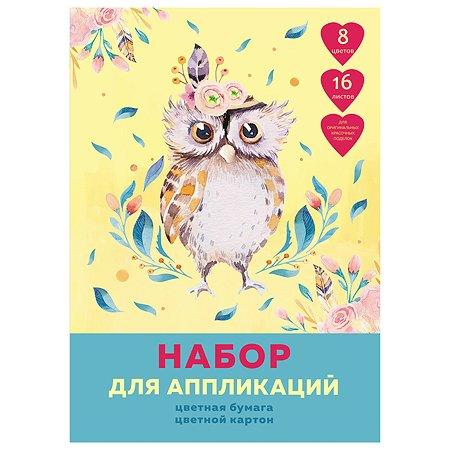 Бумага и картон цветные Unnika land Сказочная сова А4 8цветов 16л НЦКБ168479