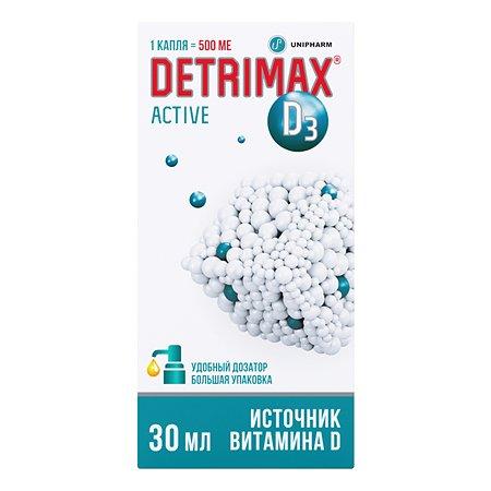 Биологически активная добавка Детримакс Актив 30мл