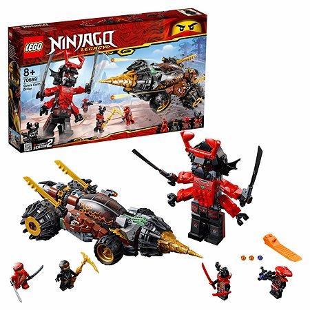 Конструктор LEGO Ninjago Земляной бур Коула 70669
