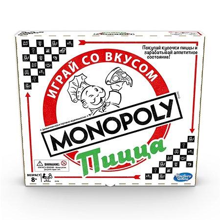 Игра настольная Hasbro Games Монополия Пицца E5798121