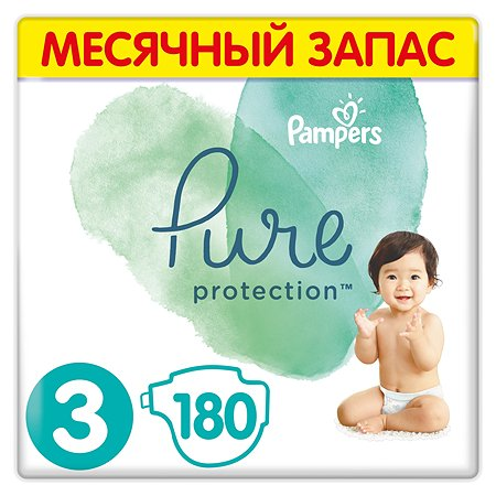 Подгузники Pampers Pure Protection 6-10кг 180шт