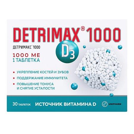 Биологически активная добавка Детримакс 1000 30таб
