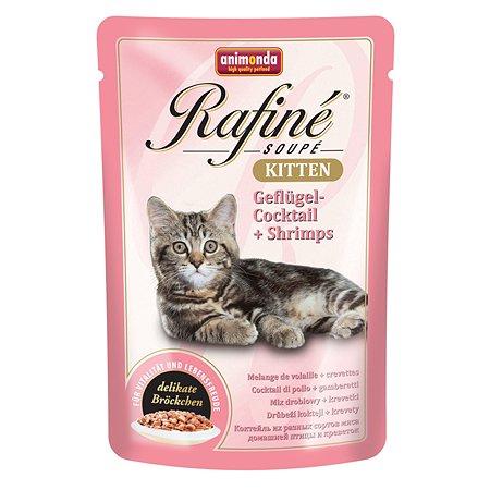 Корм влажный для котят ANIMONDA Rafinе Kitten 100г из мяса домашней птицы и креветок пауч