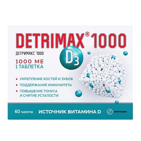 Биологически активная добавка Детримакс 1000 60таб