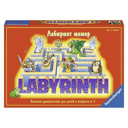 Игра настольная Ravensburger Лабиринт Юниор 21093
