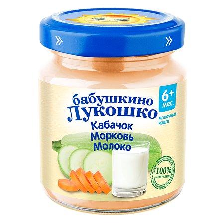Пюре Бабушкино лукошко кабачок-морковь-молоко 100г с 6месяцев