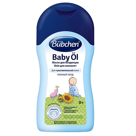 Масло для младенцев Bubchen с маслом подсолнечника и карите 400мл 11831208/11811349