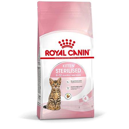 Корм сухой для котят ROYAL CANIN Sterilised 400г стерилизованных