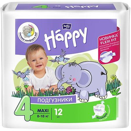Подгузники Bella baby Happy Maxi 4 8-18кг 12шт