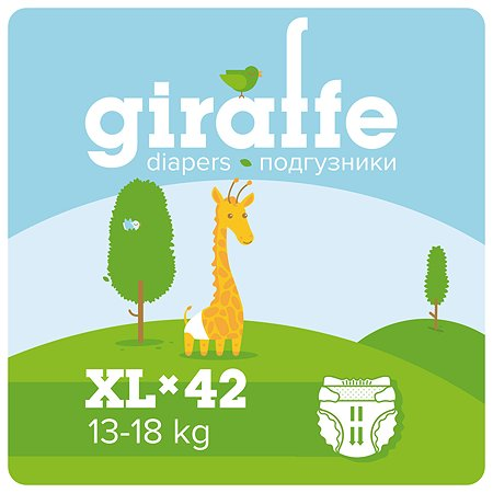 Подгузники LOVULAR Giraffe XL13-18кг42шт