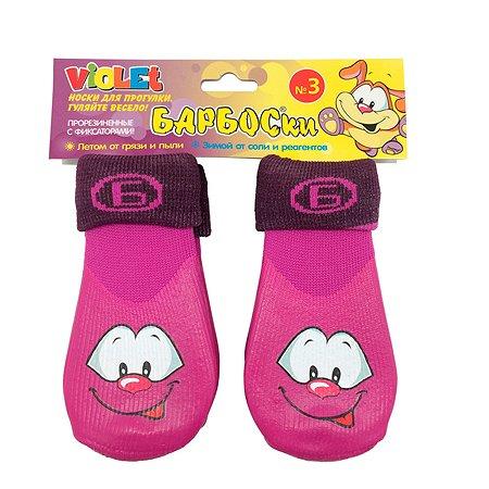 Носки для собак Барбоски 3 Фиолетовые