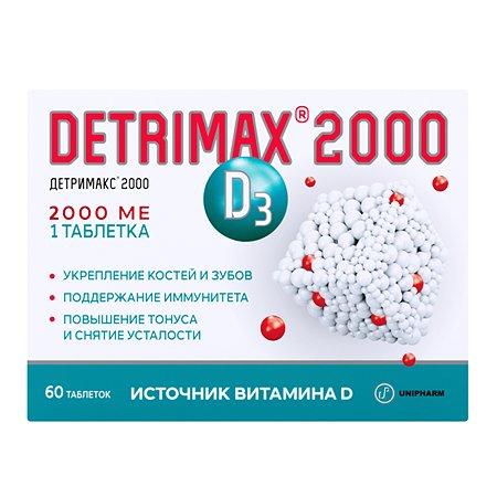 Биологически активная добавка Детримакс 2000 60таблеток