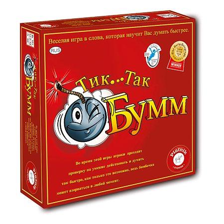 Настольная игра Piatnik ТИК ТАК БУММ (издание 2016г)