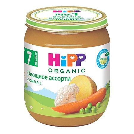 Пюре Hipp овощное ассорти 125г с 7месяцев
