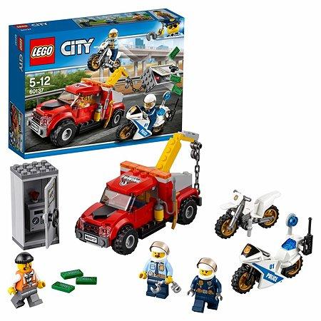 Конструктор LEGO City Police Побег на буксировщике (60137)
