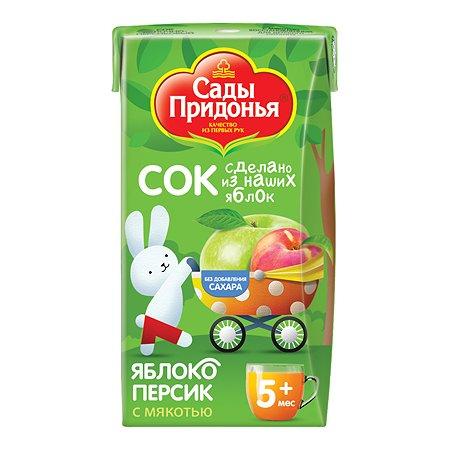 Сок Сады Придонья яблоко-персик 0,125л с 5 месяцев