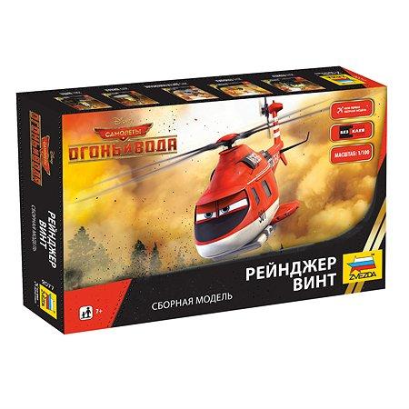 Модель для сборки Звезда Самолеты Дисней. Рейнджер Винт