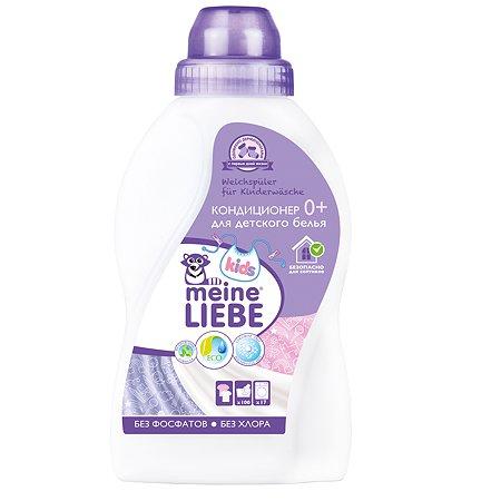 Кондиционер для детского белья Meine Liebe 500мл