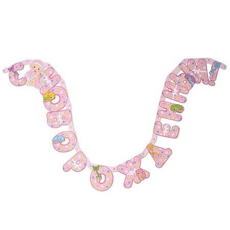 Гирлянда-буквы Веселая затея С НОВОРОЖДЕННЫМ  (девочкам) 210 см