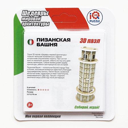 Пазл IQ 3D PUZZLE Пизанская Башня