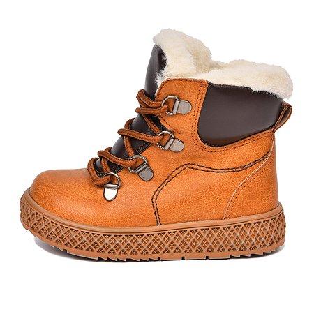 Ботинки BabyGo коричневые