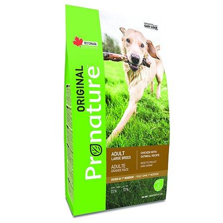 Корм для собак Pronature Original крупных пород курица 20кг