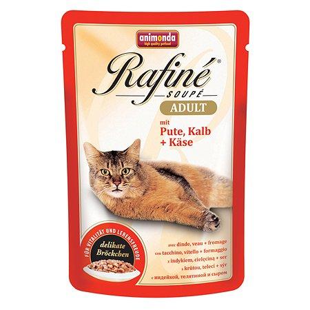 Корм влажный для кошек ANIMONDA Rafinе Adult 100г с индейкой телятиной и сыром пауч
